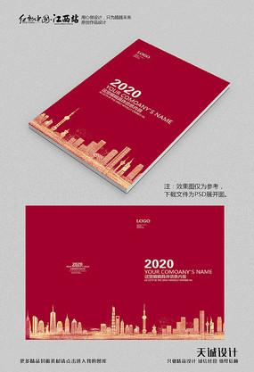 2020年时尚创意封面 PSD
