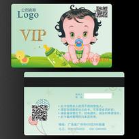 卡通母婴店VIP购物卡