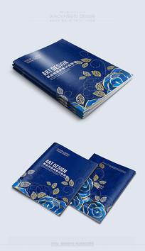 蓝色大气精品封面素材