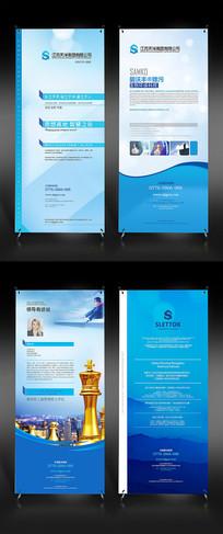 蓝色大气企业X展架设计