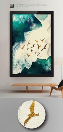 新中式抽象意境山水飞鸟无框画