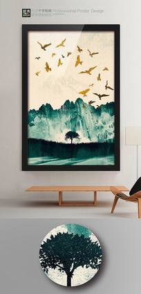 新中式抽象意境山水飞鸟装饰画