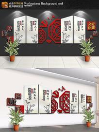 中国风党员活动室廉政文化墙