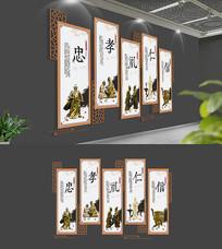 中国风国学经典校园文化墙