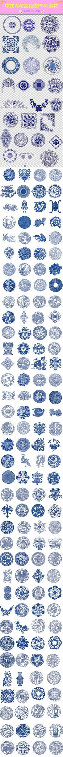 中国风青花瓷圆形花纹PNG