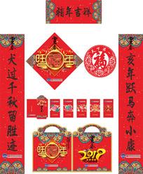 广州商业银行猪年对联