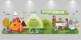 和谐社区文明社会社区文化墙