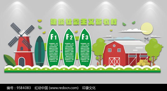 社会主义新农村乡村文化墙图片