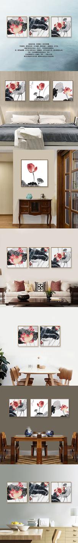 创意水墨莲花装饰画设计