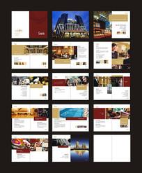 高档酒店画册