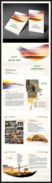 歌梵诗装饰材料公司画册