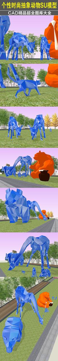 个性抽象动物SU模型