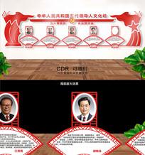 国家五代领导人文化墙