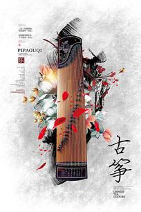 古筝中国风广告海报