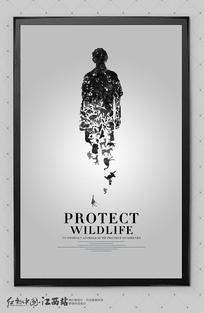 灰色保护野生动物海报