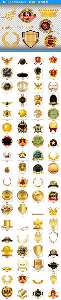 金色徽章PNG素材