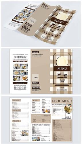 咖啡厅西餐厅菜单设计模板