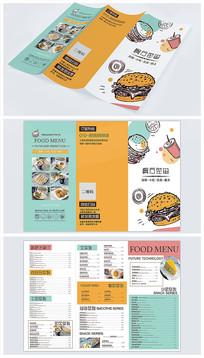 快餐厅菜单三折页设计模板