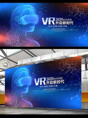 蓝色大气VR科技海报