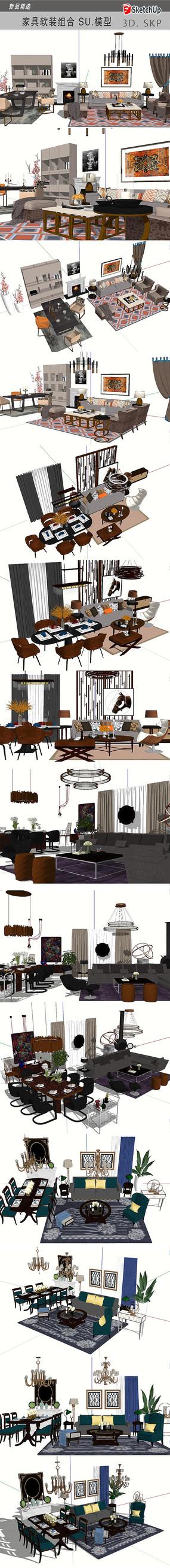 欧式客厅家具模型