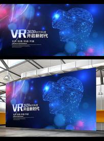 人工智能VR高科技海报