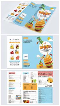鲜榨果汁菜单折页设计模板