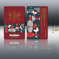 音乐酒吧VIP卡设计模板