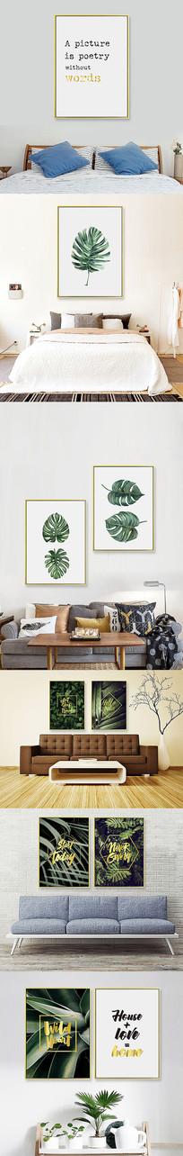 植物装饰画详情页模板
