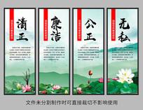 中国风廉政建设展板