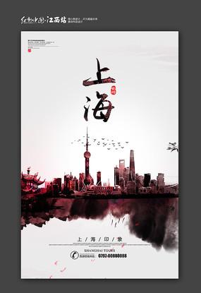 大气中国风印象广西旅游宣传海报设计图片