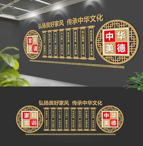 中式社区家规家风家训文化墙 AI