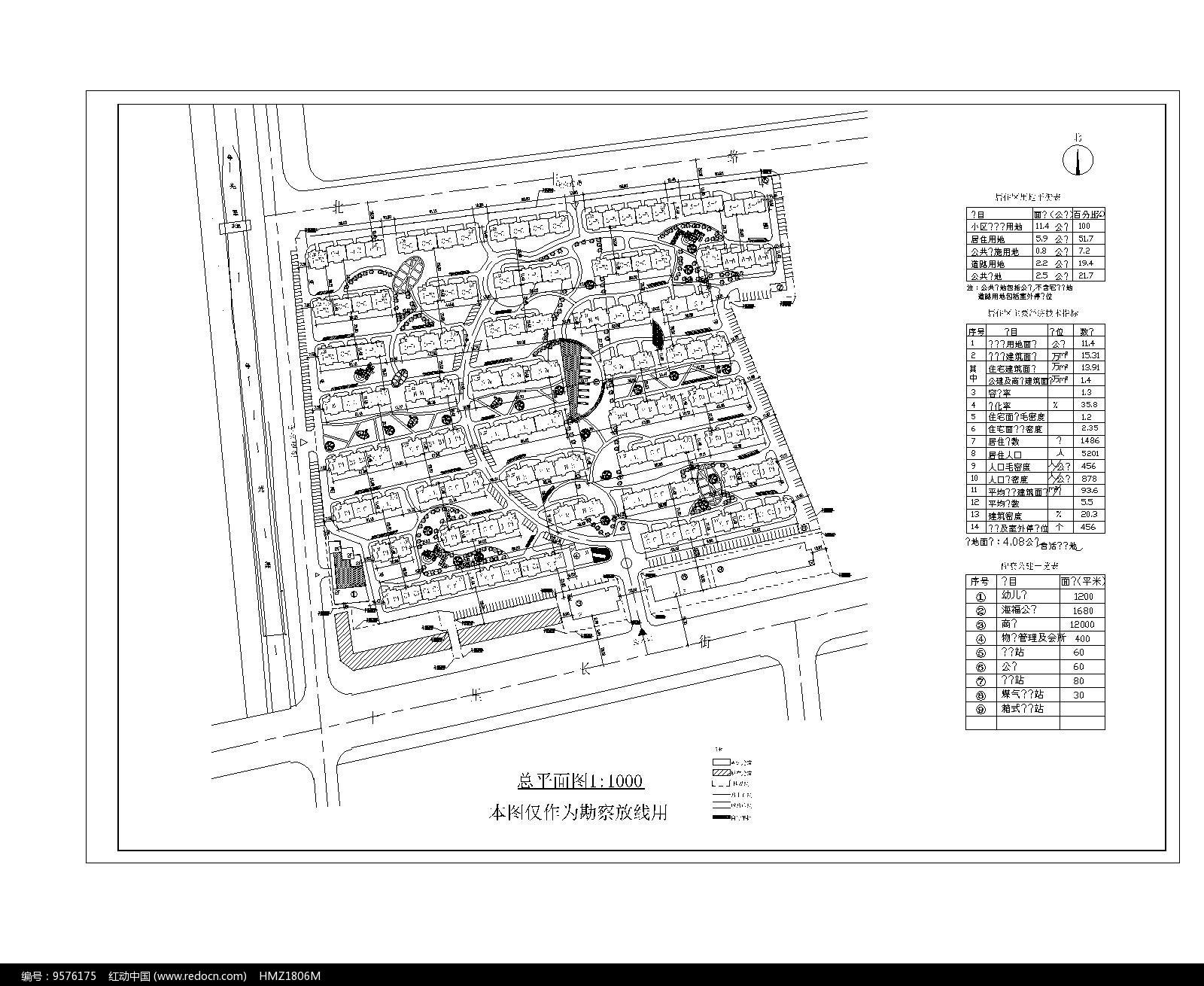 住宅小区CAD平面图