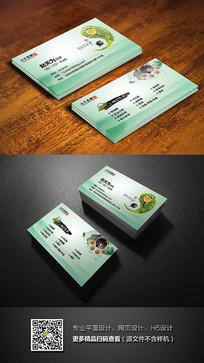 创意茶叶名片设计 PSD