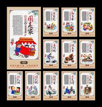创意中国梦背景展板