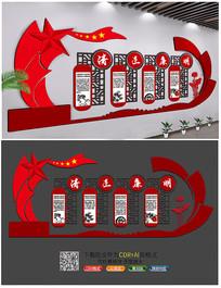 反腐文化宣传栏背景墙