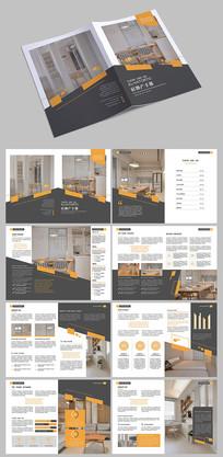 房地产装修画册设计