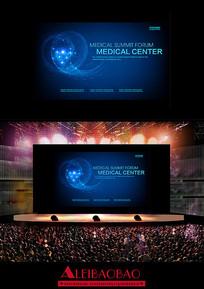 高端国际医疗会议背景展板