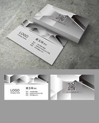 黑白立体空间商务名片