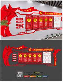 红色室内两学一做党建文化墙