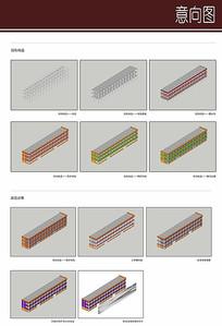 建筑改造方案构思图纸