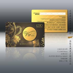 金色花纹VIP会员卡