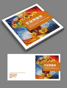 作品集宣传册封面设计