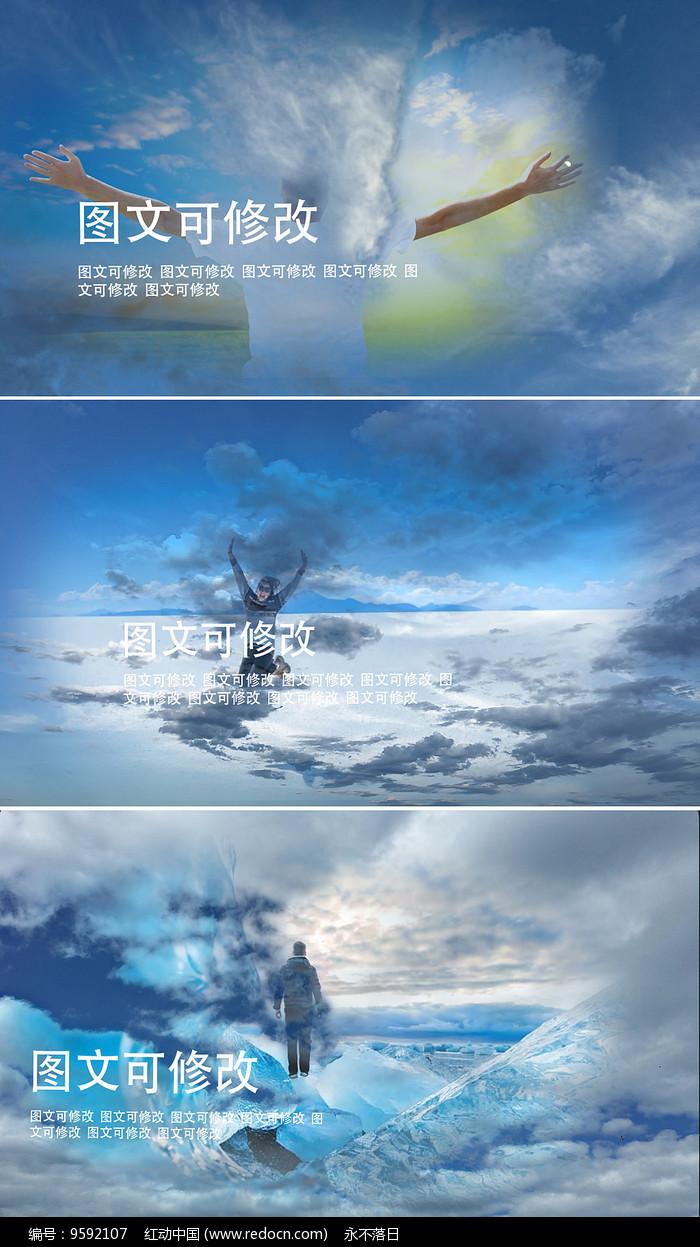大气天空云层企业宣传片模板图片