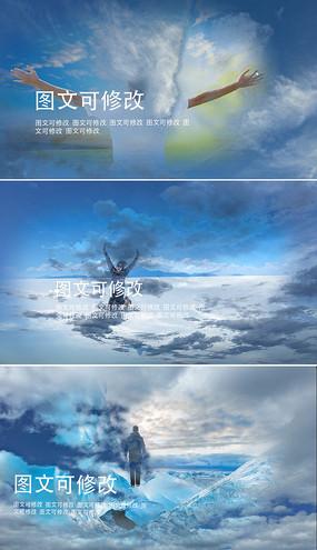 大气天空云层企业宣传片模板