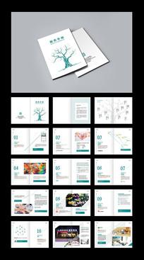 简约服务手册设计