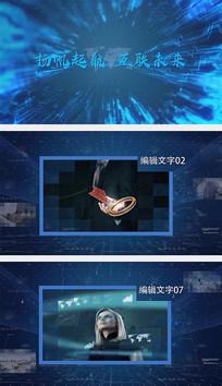 科技互联宣传片AE模板