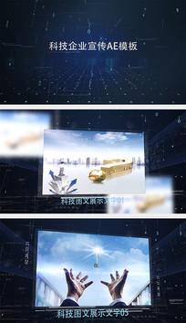 科技宣传片包装AE模板