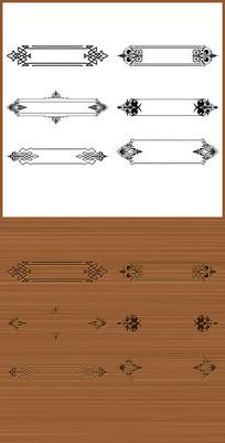六款创意按钮标题边框矢量图案
