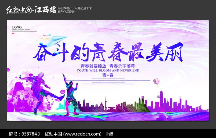黑龙江省京剧院新创剧目《奇女无容》在哈尔滨汇报演出