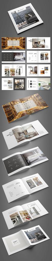 现代简约家居画册设计模板